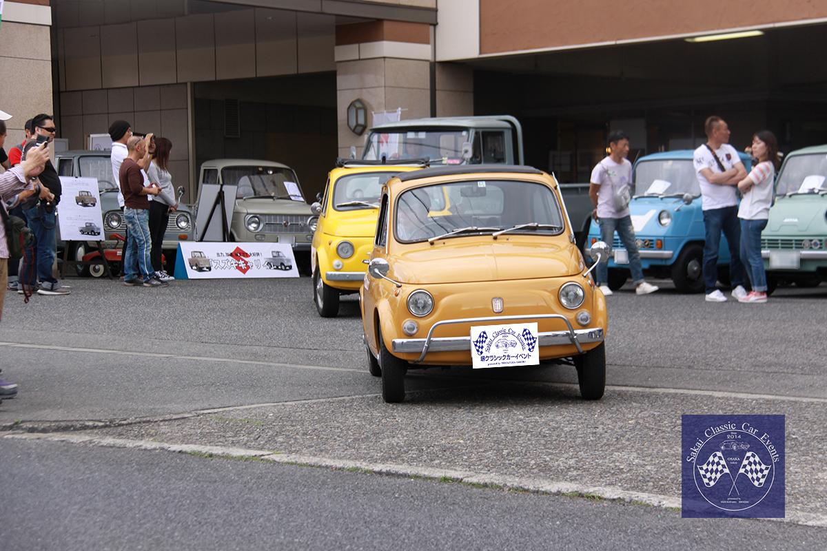 FIAT110F