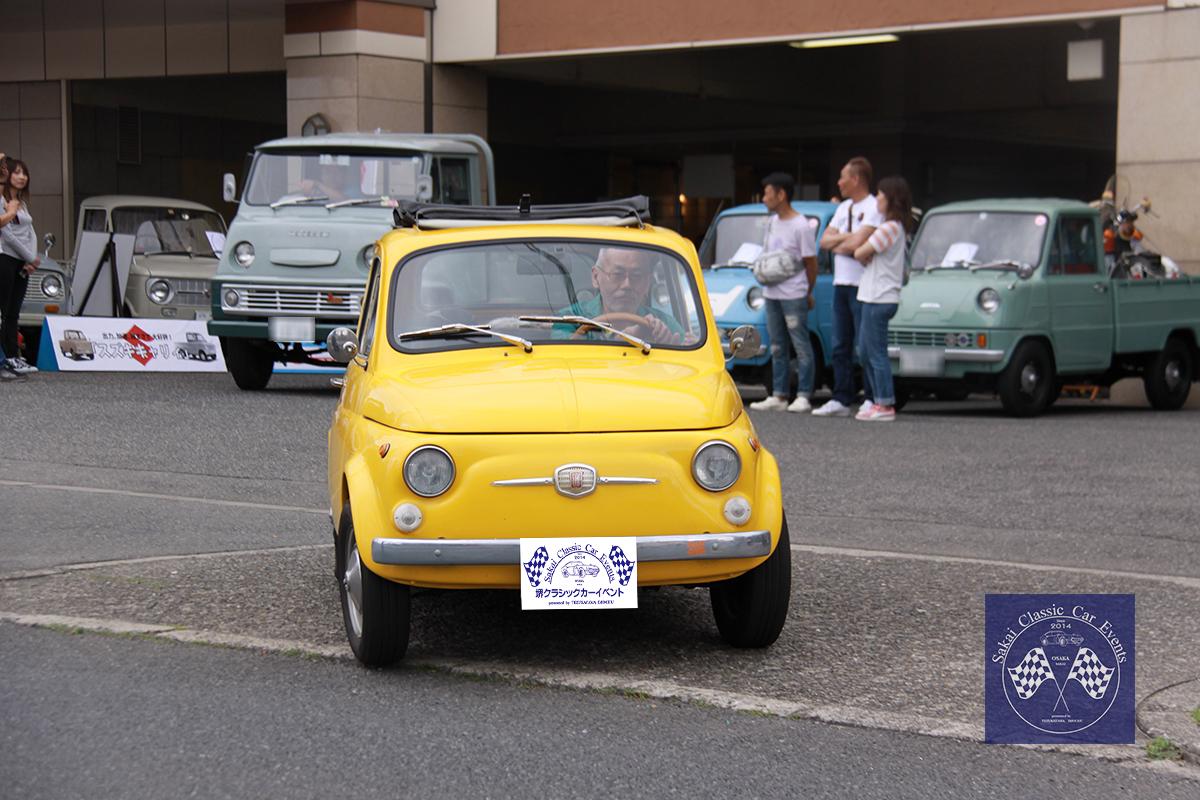 FIAT500L